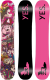 Yes Snowboard Basic Uninc RDM 2022 - Size: 152 - Color: Pink- Y.22.SNM.RDM.XX.152.1